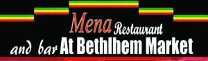 cropped-mena-res-banner.jpg